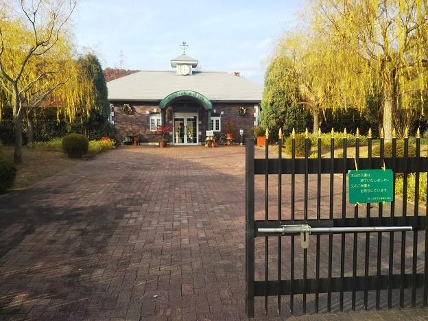 みやま公園 イギリス庭園入口