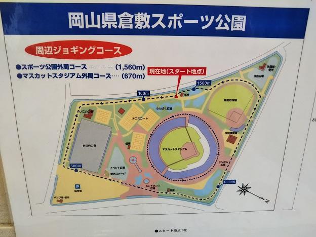 倉敷スポーツ公園 案内図