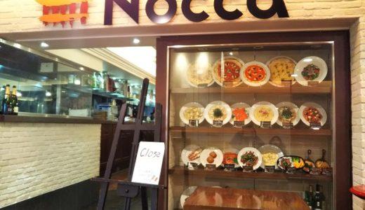 倉敷市の天満屋のイタリアン Noccaでピザ食べ放題