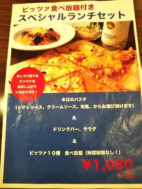 Nocca メニュー2