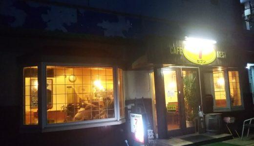 岡山県倉敷市のオムライスが人気の洋食屋 7(セブン)