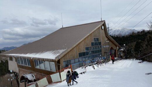 石鎚レストハウス 石鎚スキー&スノーボードリゾート 食事