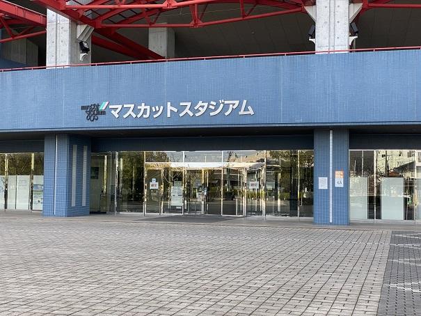 倉敷スポーツ公園マスカットスタジアム入口