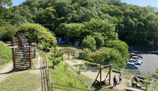 フォレスタ!早島町ふれあいの森公園 アスレチックとキャンプ場