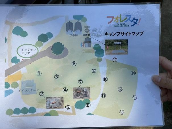 キャンプサイトマップフォレスタ!早島町ふれあいの森公園