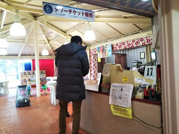 瀬戸大橋タワー売店