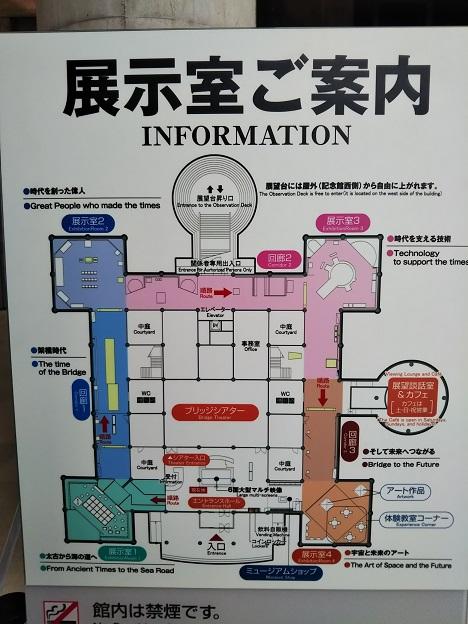 瀬戸大橋記念館 館内図