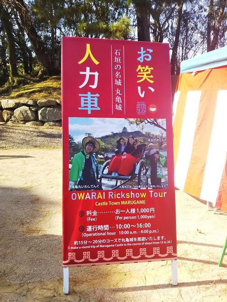 丸亀城 お笑い人力車