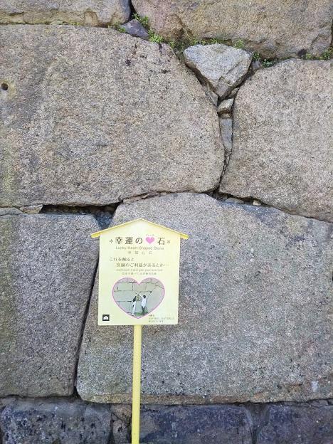 丸亀城 ハート型の石垣