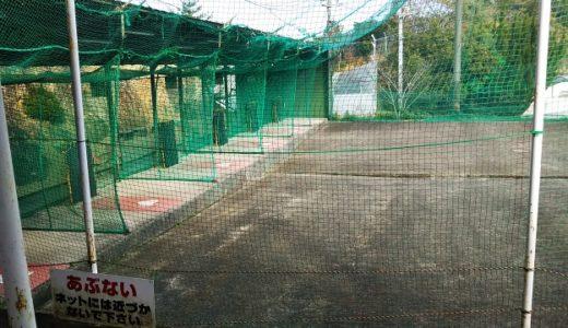 高松市 バッティングセンター以外にテニスや卓球も楽しめるあさのランド