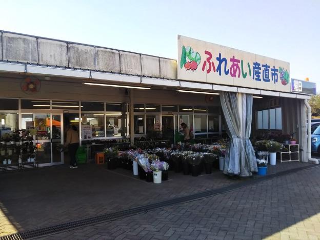 道の駅 滝宮 ふれあい産直市場