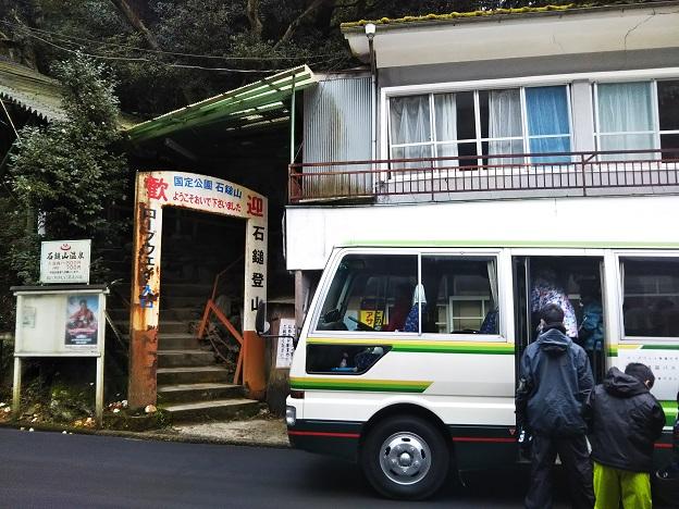 石鎚スキー場 バス