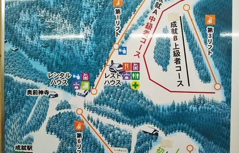 愛媛県の石鎚スキー場&スノーボードリゾートは四国で一番の雪質
