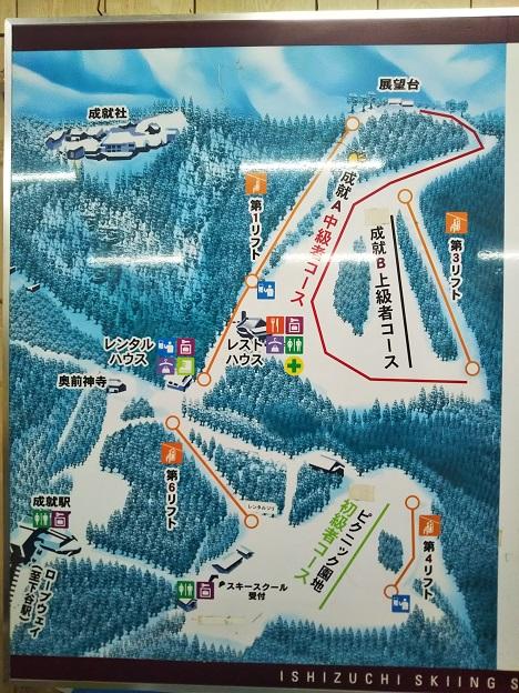 石鎚スキー場 地図