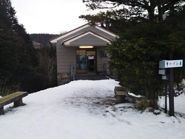石鎚スキー場 ピクニック園地 トイレ