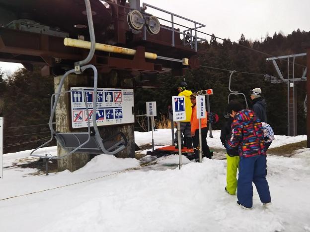 石鎚スキー場 第6ペアリフト2