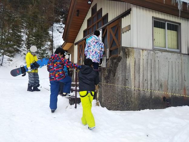 石鎚スキー場 レンタルハウス