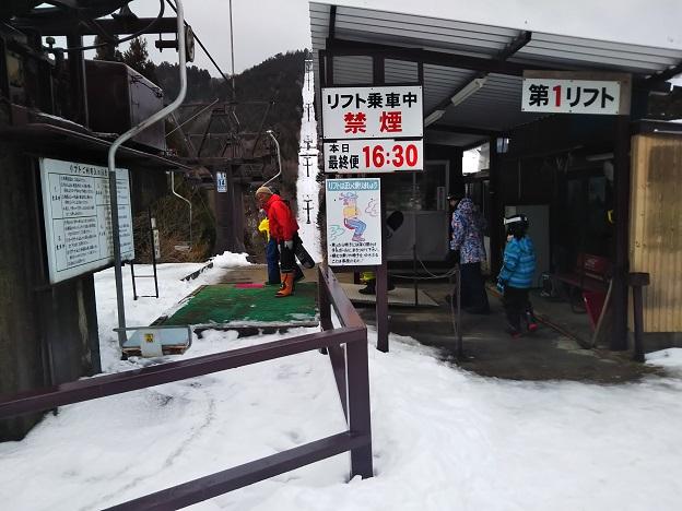 石鎚スキー場 第1リフト