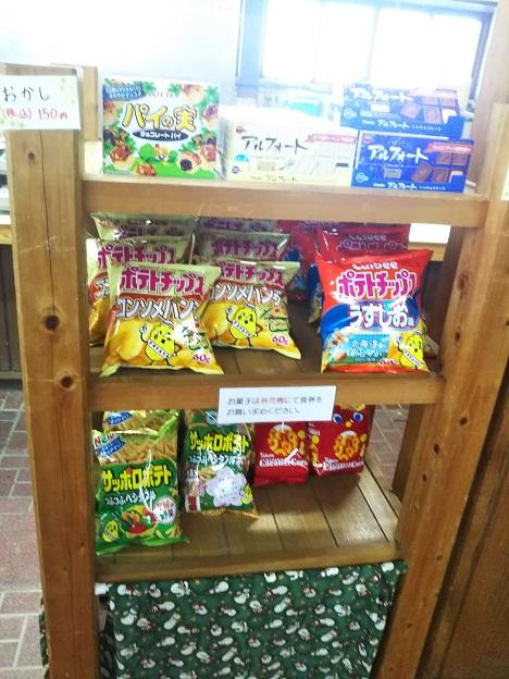石鎚レストハウス お菓子