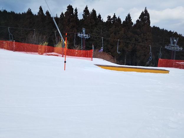 石鎚スキー場 ピクニック園地 ボックス