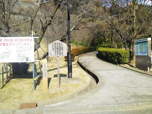 丸亀城 天守へ上がる道