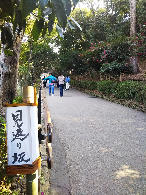 丸亀城 見返り坂