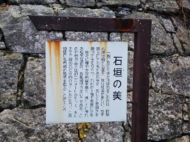 丸亀城 石垣の美 案内