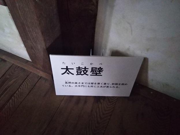 丸亀城天守 太鼓壁