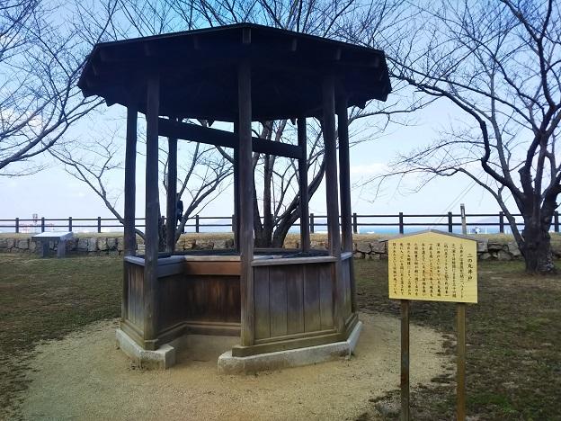丸亀城 二の丸の井戸