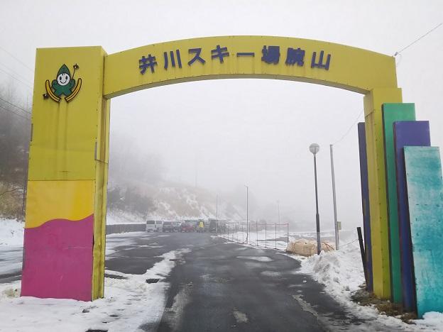 井川スキー場 駐車場