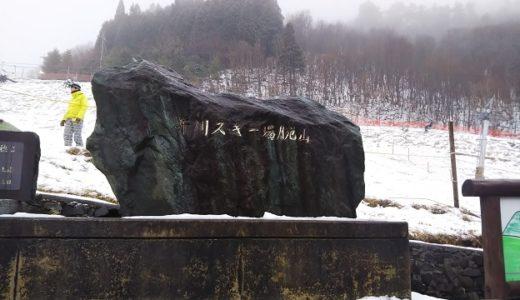 井川スキー場 腕山 初級コースが800mで長い 徳島県