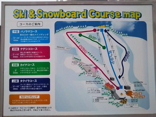 井川スキー場 ゲレンデマップ
