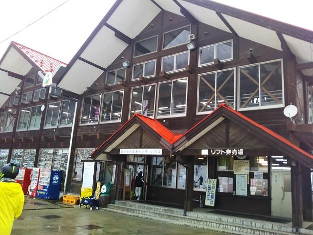 井川スキー場腕山 センターハウス