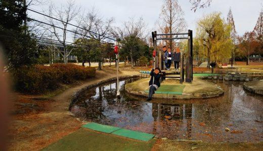 倉敷スポーツ公園わんぱく広場のアスレチック