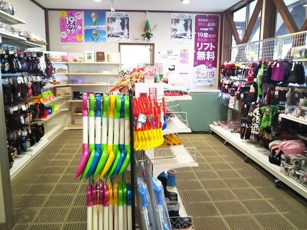 井川スキー場腕山 売店