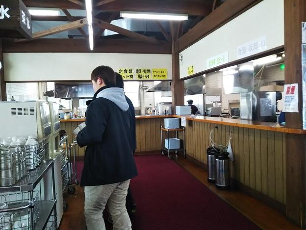 井川スキー場腕山 レストラン水
