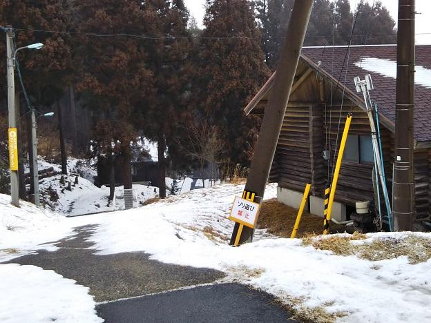 井川スキー場腕山 コテージ