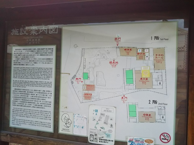 倉敷物語館 案内図