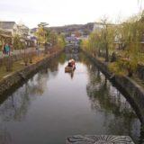 倉敷川 川舟