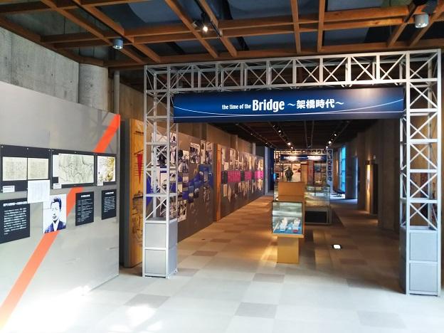 瀬戸大橋記念館 回廊1