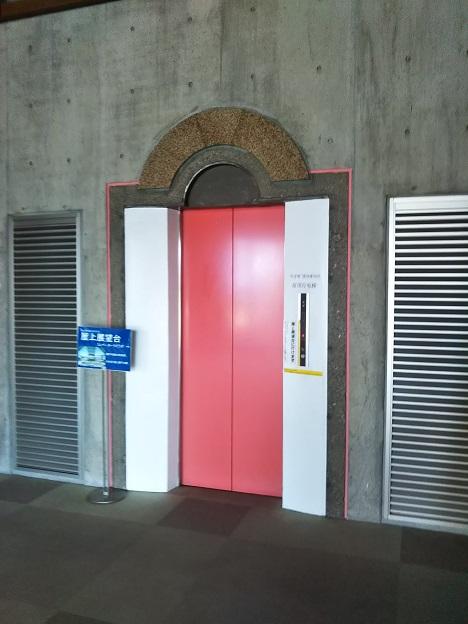 瀬戸大橋記念館 エレベーター