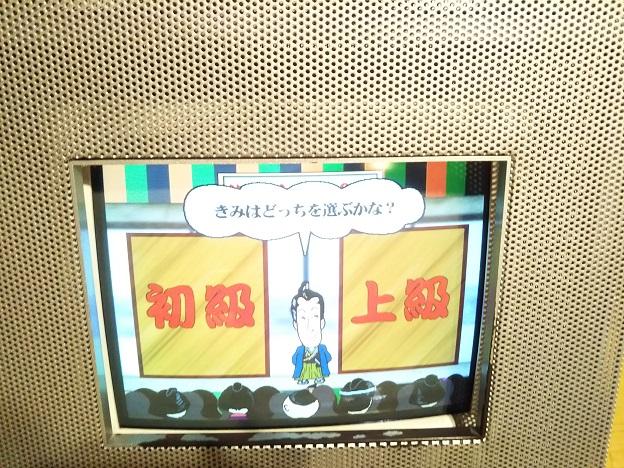 瀬戸大橋記念館 クイズ2