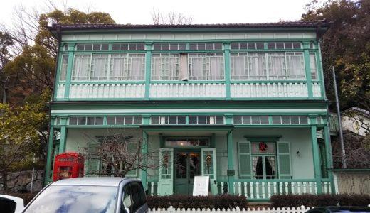 高松市屋島町の素敵な雰囲気を楽しむティールーム異人館
