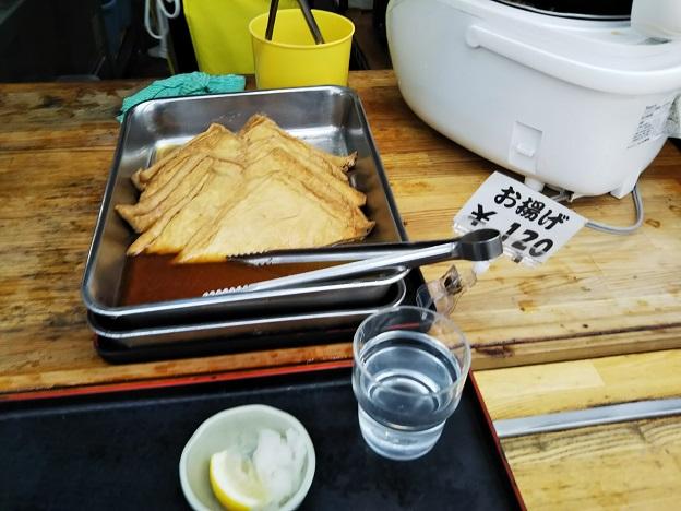 麺輝屋 メニュー5