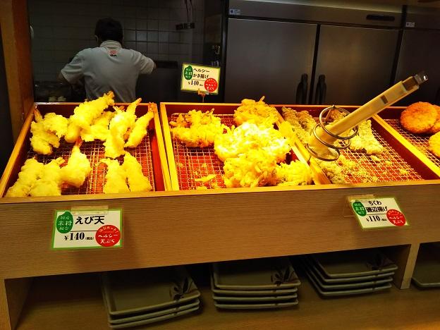 はなまるうどん天ぷら1