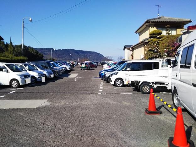八栗寺 駐車場