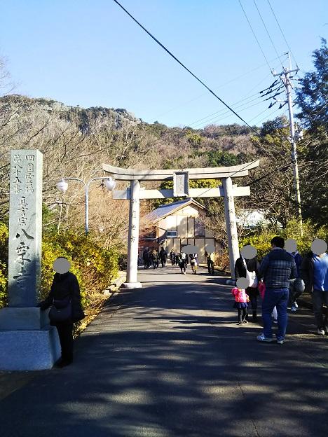 八栗寺 まで