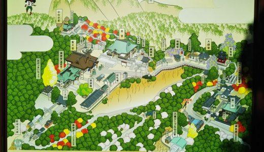 八栗寺へ初詣 高松市の商売繁盛・学業成就・縁結びを願う