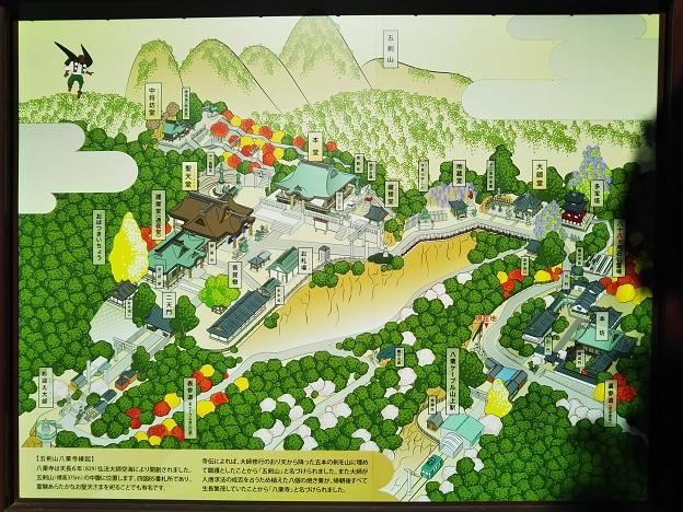 八栗寺 案内図