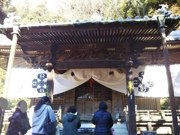 八栗寺 大師堂